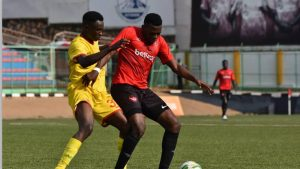 Read more about the article CAF CL: 'Express must defend advantage' – Bbosa